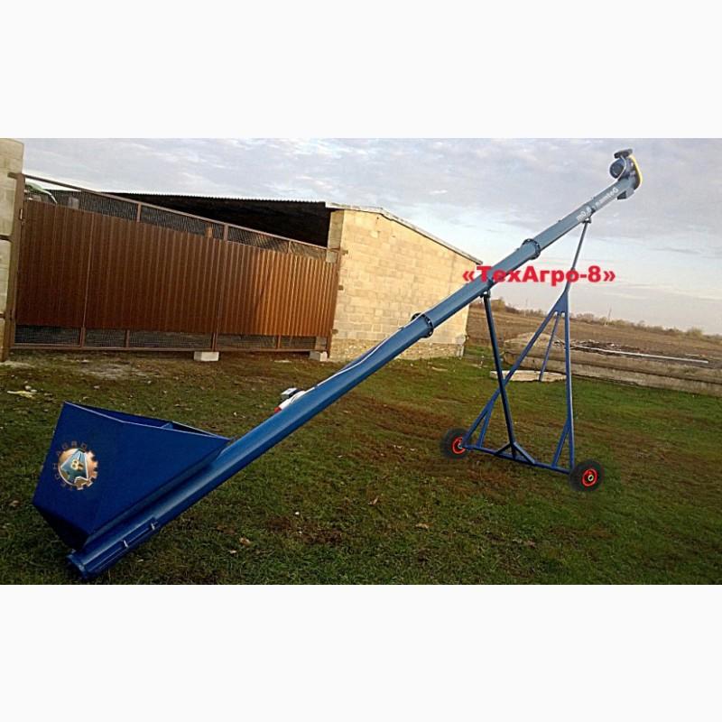 Зернопогрузчики транспортеры приводной барабан на конвейер цена