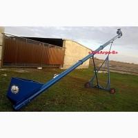 Транспортер зерна шнековый, зернопогрузчик, шнековый погрузчик зерна «GETMAN - 9.0m»