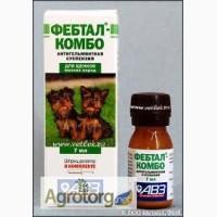 Фебтал-комбо суспензия-антигельм для щенков мелк.пород (1 фл.х 7 мл) 19грн