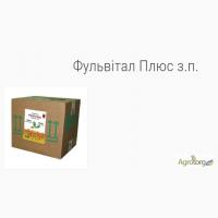 Фульвітал Плюс з.п