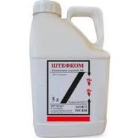 Продам гербіцид Штефком 5л