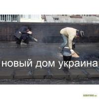 Пеностекло купить Киев пеностекло купить Украина пеностекло от производителя Гомельстекло