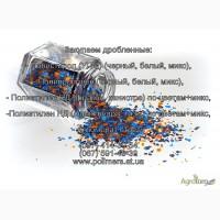 Покупаем отходы пластмасс: ПЭНД, ПЭВД-ТУ,стрейч, ПП, ПС, агломерат стрейч