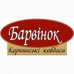 Сарделька Докторская оптом от поизводителя Барвинок-СВ