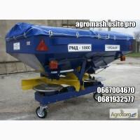 Разбрасыватель удобрений РМД-1000 УРОЖАЙ