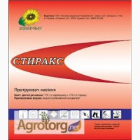 Стиракс-Зоря, (Витавакс) Карбоксин, 170 г/л Тирам, 170 г/л