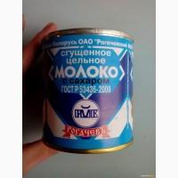 Сгущеное молоко оптом