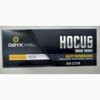 Сигаретные гильзы HOCUS 500 шт