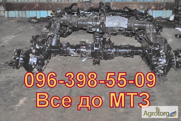Передний мост МТЗ-82: схема, устройство и ремонт (фото)