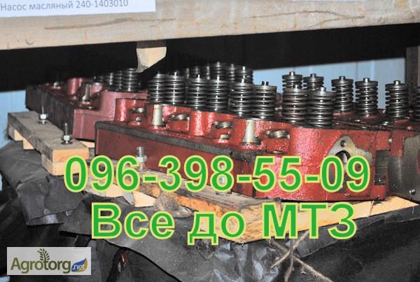 Купить Передний мост Мтз 80, 82 8 шпилек в Украине от.