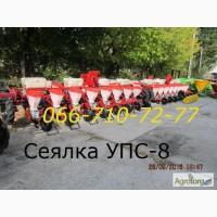Сеялки УПС-8 СУПН-8 производство и продажа