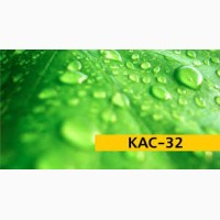 Продам КАС - 32 виробництва ПАТ Черкаси Азот, Єгипет, Румунія