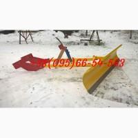 Снегоуборочный отвал ( лопата)