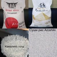 Продам рис от производителя Камолино голд, Камолино премиум