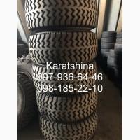 Шины 16.5 70-18 (1065-420-457) КФ-97 PR14 153А6 Белшина