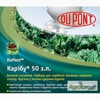 Средства защиты растений (СЗР) Монсанто, Байер, Басф, Дюпонт, Ариста и тд