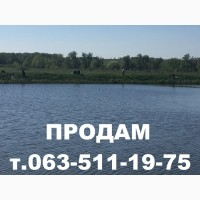 Продаю земельну ділянку у Львові. Купить участок, продажа земли Львов