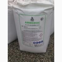 Відмінні добрива, селитра, сульфат аммония, аммофос, суперагро, суперфосфат, аммофос, КАС
