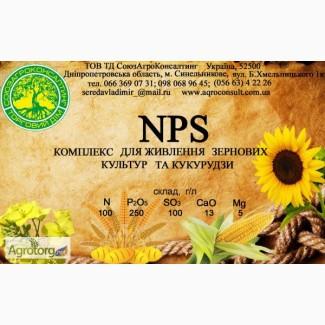Комплекс для питания зерновых культур и кукурузы NPS, 10 л