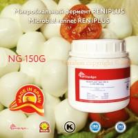 Ренет для молочной промышленности RENIPLUS