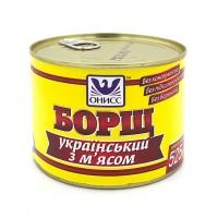 Борщ украинский с мясом, 525г, консервы, на 2 порции, Готовые блюда, Одесса