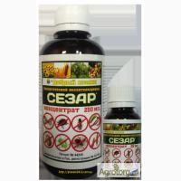 Сезар-биопрепарат против вредителей с/х культур продаем отпроизводителя