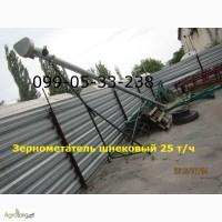 Зернометатель, ЗМ Шнековый зерномет Кул-Мет Польша Оригинал в Днепропетровске