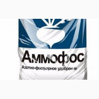 Ефективні добрива, селитра, нитроаммофоска, сульфат, суперагро, суперфосфат, аммофос, КАС