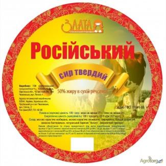 Сыр твердый Российский