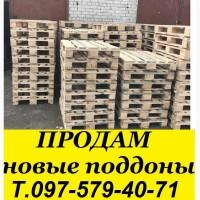 Европоддоны новые. Купить поддоны, паллеты, деревянные поддоны в Киеве