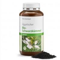Семена черного тмина в пластиковой баночке от Sanct Bernarhd 250 грамм, Германия
