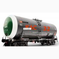 Удобрение КАС 32, карбамидо-аммиачная смесь, КАС 32