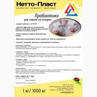 Пробиотики для животных опт и розница, Ферментационная подстилка
