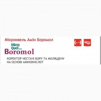 Мікродобриво Boromol (коректор нестачі бору та молібдену на основі амінокислот)