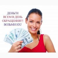 Онлайн кредит на карту в Україні за 15 хвилин