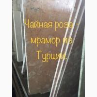 Большемерные плиты (слябы, слэбы) из мрамора используются для изготовления плитки, изделий