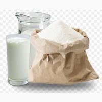 Купим сухое обезжиренное молоко опт