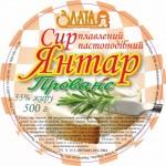 Продам плавленый Сыр Янтарь Прованс 55%