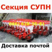 Купите СЕКЦИЯ Супн 6-8 Продажа посевной секции СУПН Секция посевная сеялка супн Секция