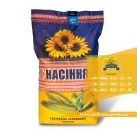 Семена подсолнечника / Насіння соняшника Солтан
