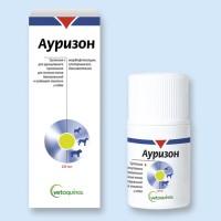 Ауризон (Vetoquinol)