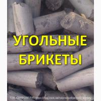 Продам паливний брикет вугільний