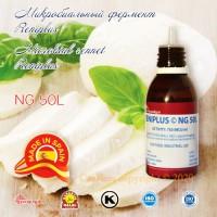Ферменты для молочной промышленности RENIPLUS