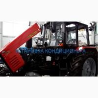 Установка, продажа кондиционеров на трактор, комбайн