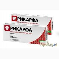Рикарфа таблетки (карпрофен 20 мг) со вкусом мяса 20.245грн