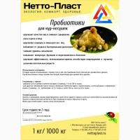 Полезные бактерии для животноводства