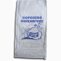 Мешок полипропиленовый