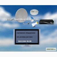 Оборудование для спутникового тв для установки спутниковой антенны купить, куплю, продам.