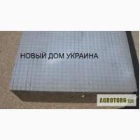 Пеностекло оштукатуренное шостка пеностекло цена пеностекло Киев пеностекло купить Киев пе