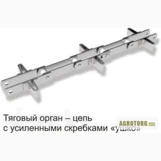 Транспортер к4 утф 200 расчет привода к скребковому конвейеру